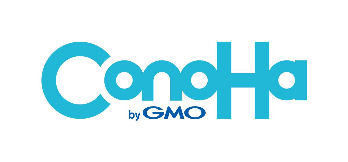 【ConoHa WING】ConoHa by GMOロゴ