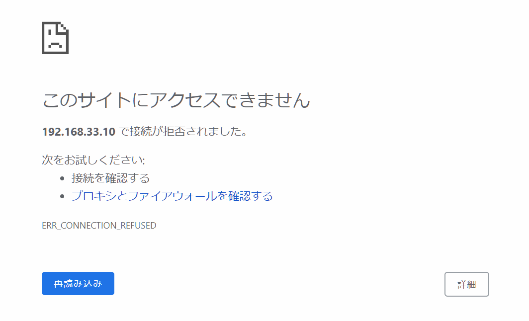 railsの「not access」エラー